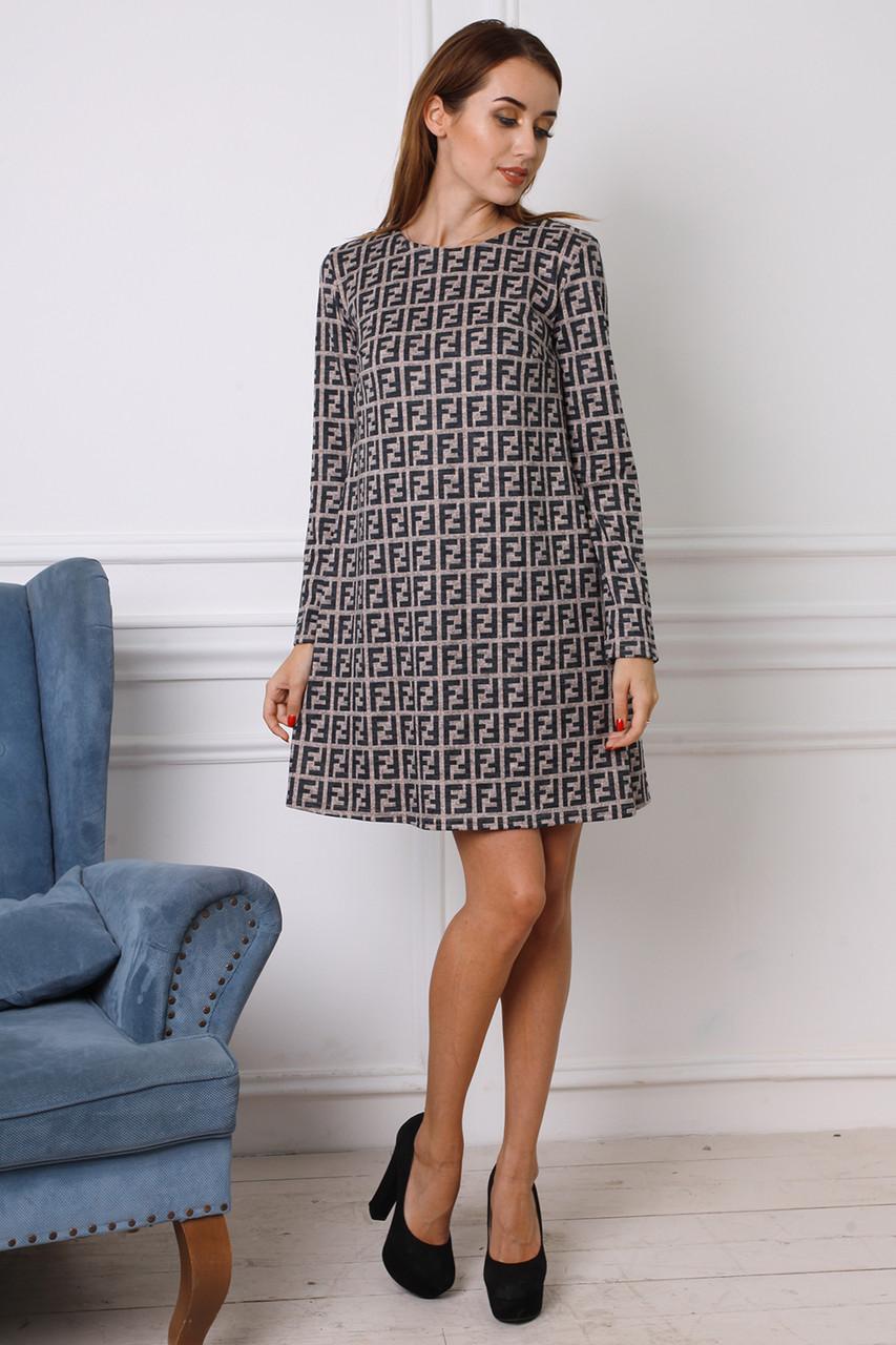 720e583a2189498 Стильное женское платье трапеция пудрового цвета: продажа, цена в ...