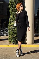 Женское платье-футляр ниже колена, черное 42,44,46,48