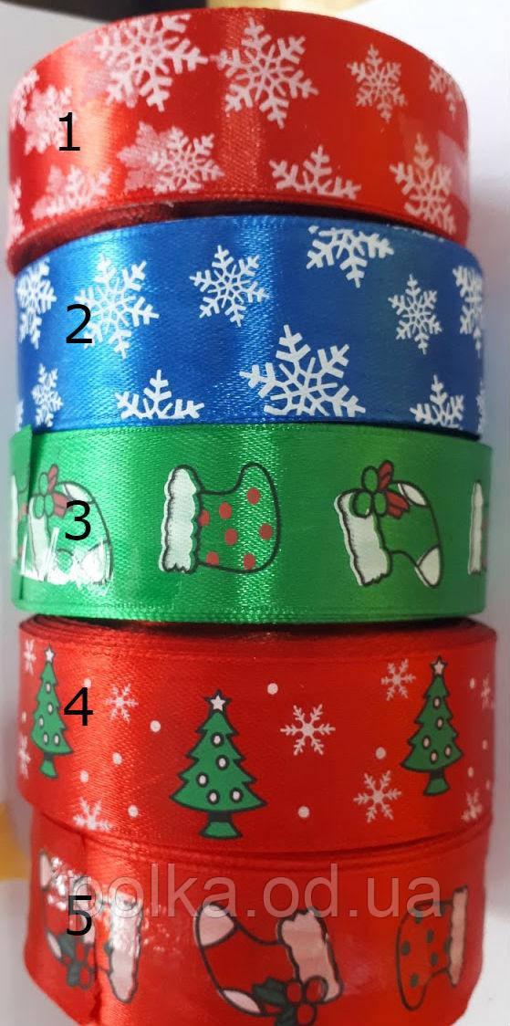 Новогодняя лента атласная с зимним рисунком (ширина 2.5см)1 уп-25яр=23м. В наличии #3 и #5
