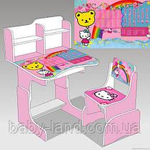 """Парта-стіл дитяча шкільна растишка """"Хелло Кітті"""" 014, рожева"""