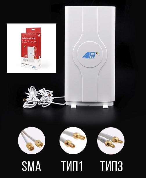 Антенна 3G/4G LTE MIMO 9 дБи - усилитель сигнала USB-модемов