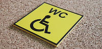 Тактильный информационный знак «ТУАЛЕТ ДЛЯ ИНВАЛИДОВ» размер 100х100мм, фото 1