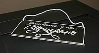 """Табличка """"открыто-закрыто"""" графит + белый, фото 1"""