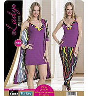 1f6994ec700 Домашние платья для беременных в Украине. Сравнить цены
