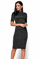 S, M | Стильне чорне плаття-міді Bosnia