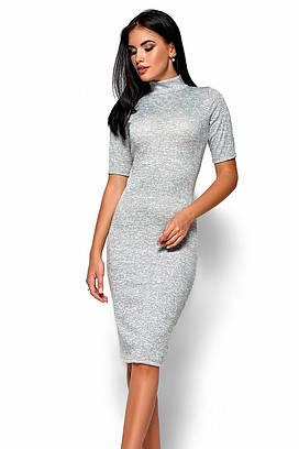 (S, M, L, XL) Стильне сіре плаття-міді Bosnia