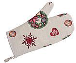 Сапожок новогодний гобеленовый,  25х37 см, Эксклюзивные подарки, Новогодний текстиль, фото 2
