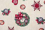 Сапожок новогодний гобеленовый,  25х37 см, Эксклюзивные подарки, Новогодний текстиль, фото 8
