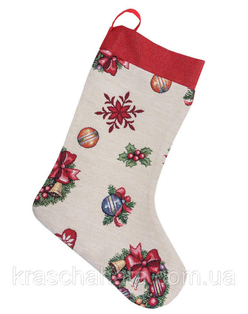 Сапожок новогодний гобеленовый,  25х37 см, Эксклюзивные подарки, Новогодний текстиль