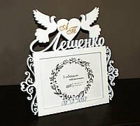 Свадебная фамильная фоторамка, фото 1