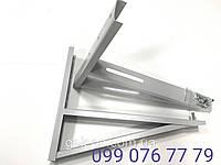 Кронштейн для кондиционера К -3 порошковая покраска (650х500мм)