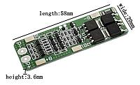 Модуль защиты Li-Ion 18650 3S 20A. 12.6 В, фото 1