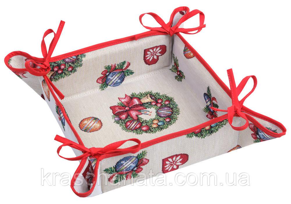 Хлебница новогодняя гобеленовая,  25х25 см, Эксклюзивные подарки, Новогодний текстиль