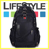 Городской рюкзак Swissgear + Подарок