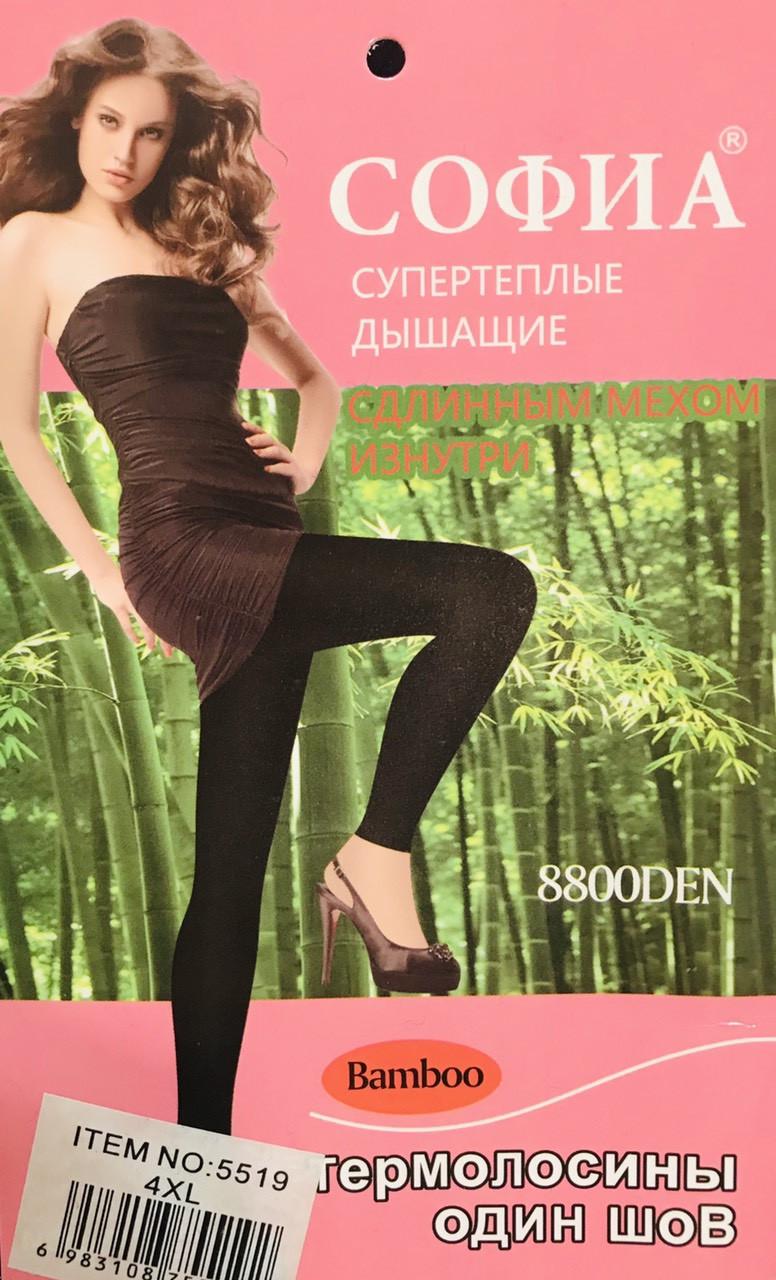 Лосины женские тармо на меху СОФИА 8800 den размер 3XL(48-50) 5519