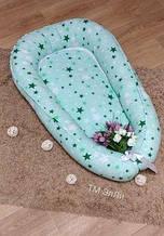 Подушка для годування Дитяче гніздечко-позіционер Блакитне