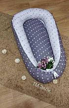 Подушка для годування Дитяче гніздечко-позіционер Сіре