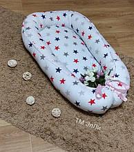 Подушка для годування Дитяче гніздечко-позіционер Зірочки