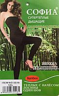 Лосины женские тармо на меху СОФИА 8800 den размер 5XL(50-52) 5518