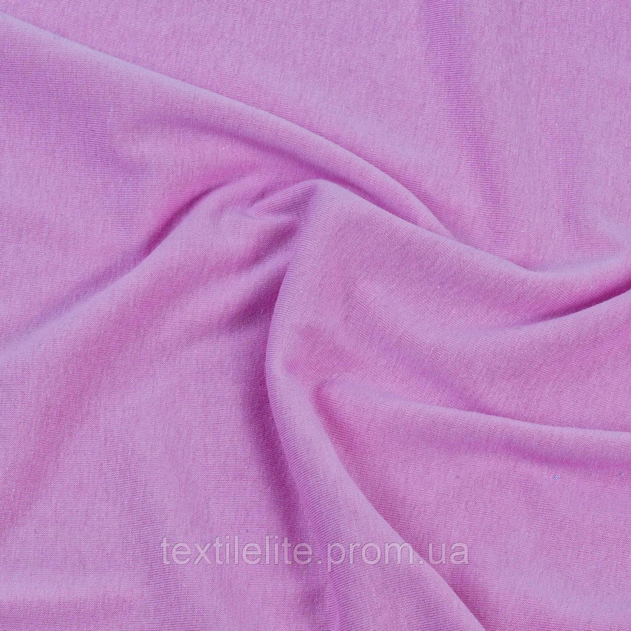 Трикотажная ткань кулирка розово-сиреневый , хлопок 100%