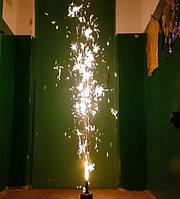 Холодный фонтан на разрезание торта, золото + серебро, 60 секунд