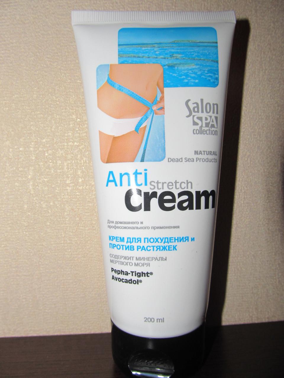 Крем для похудения Anti Stretch Cream Salon Spa (Салон Спа)