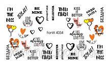 Слайдер-дизайн Fonix 4034 Надписи