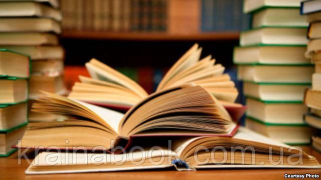 В українців пропала звичка читати. Як її повернути?