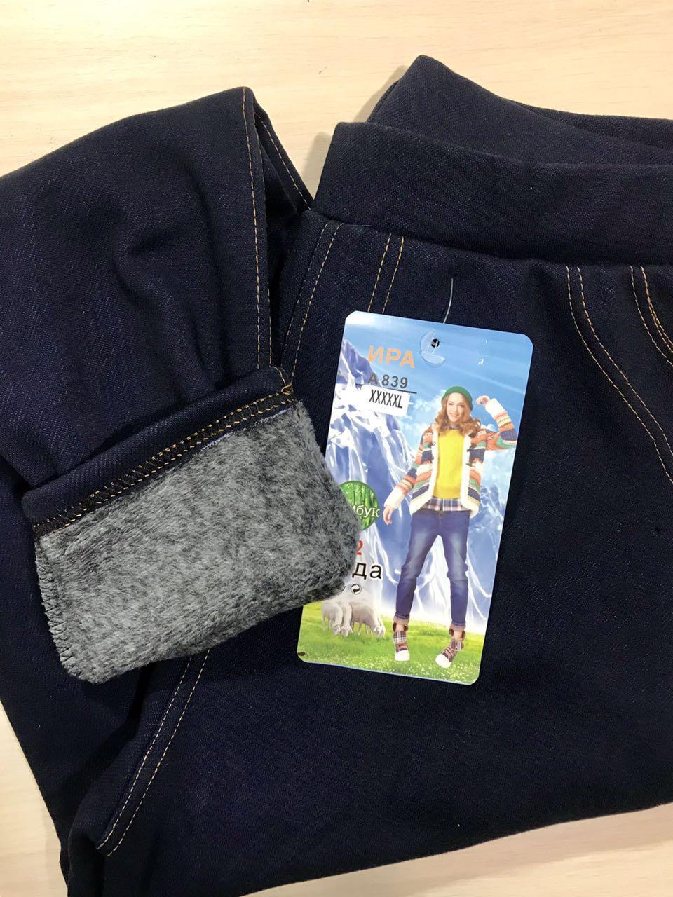 Лосины женские утеплённые на меху под джинс размер 5XL/6XL 50-54  А839
