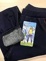 Лосіни жіночі утеплені хутром під джинс розмір 5XL/6XL 50-54 А839, фото 1