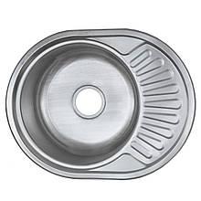 Врезная кухонная мойка из нержавеющей стали Platinum 5745 Сатин 0.6