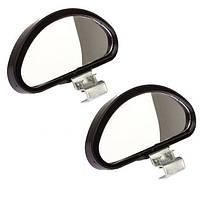 🔝 Дополнительные боковые автозеркала слепой зоны Clear Zone, наружные зеркала заднего вида - 2 шт.   🎁%🚚