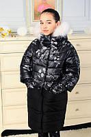 Детская теплая куртка, пуховик для девочки зима 32 размер.