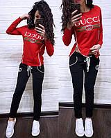 Спортивный костюм до 50 размера, фото 1