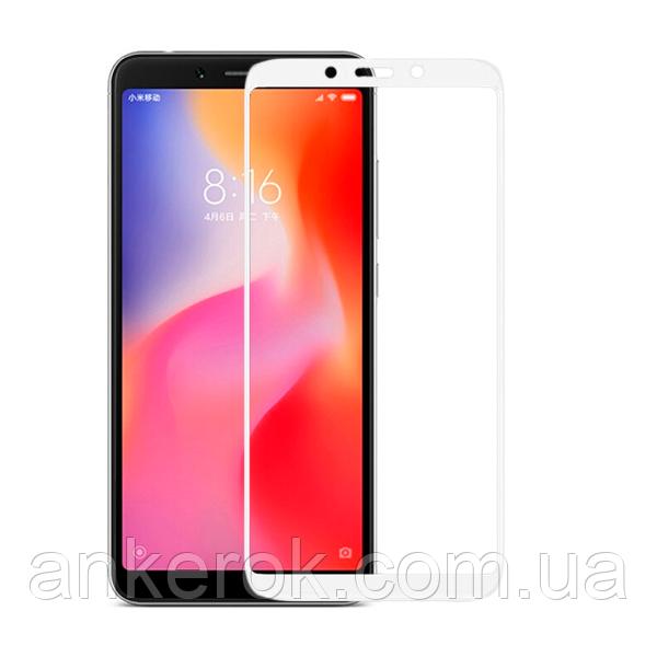 Защитное стекло для Xiaomi Redmi 6/6A (White)