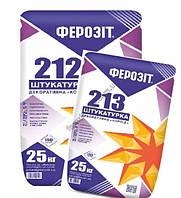 Ферозіт 212, Ферозіт 213 декоративна штукатурка короїд зерно 2мм, 3мм.
