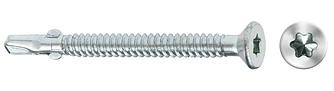 Винт самосверлящий крепление дерево к металлу 6,3х60 (шлиц TORX 30) (200шт)