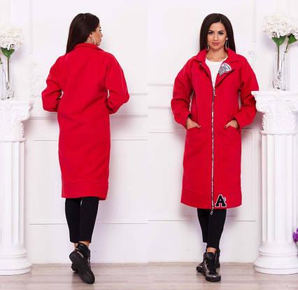 409105dd8a4 Женское стильное пальто демисезон до больших размеров 576