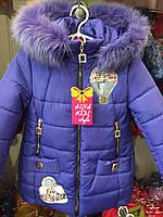 Зимняя теплая куртка на девочку Модница Размеры 28- 34