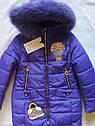 Зимняя теплая куртка на девочку Модница Размеры 28- 34, фото 4