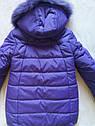 Зимняя теплая куртка на девочку Модница Размеры 28- 34, фото 5