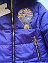 Зимняя теплая куртка на девочку Модница Размеры 28- 34, фото 6
