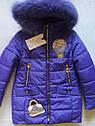 Зимняя теплая куртка на девочку Модница Размеры 28- 34, фото 7