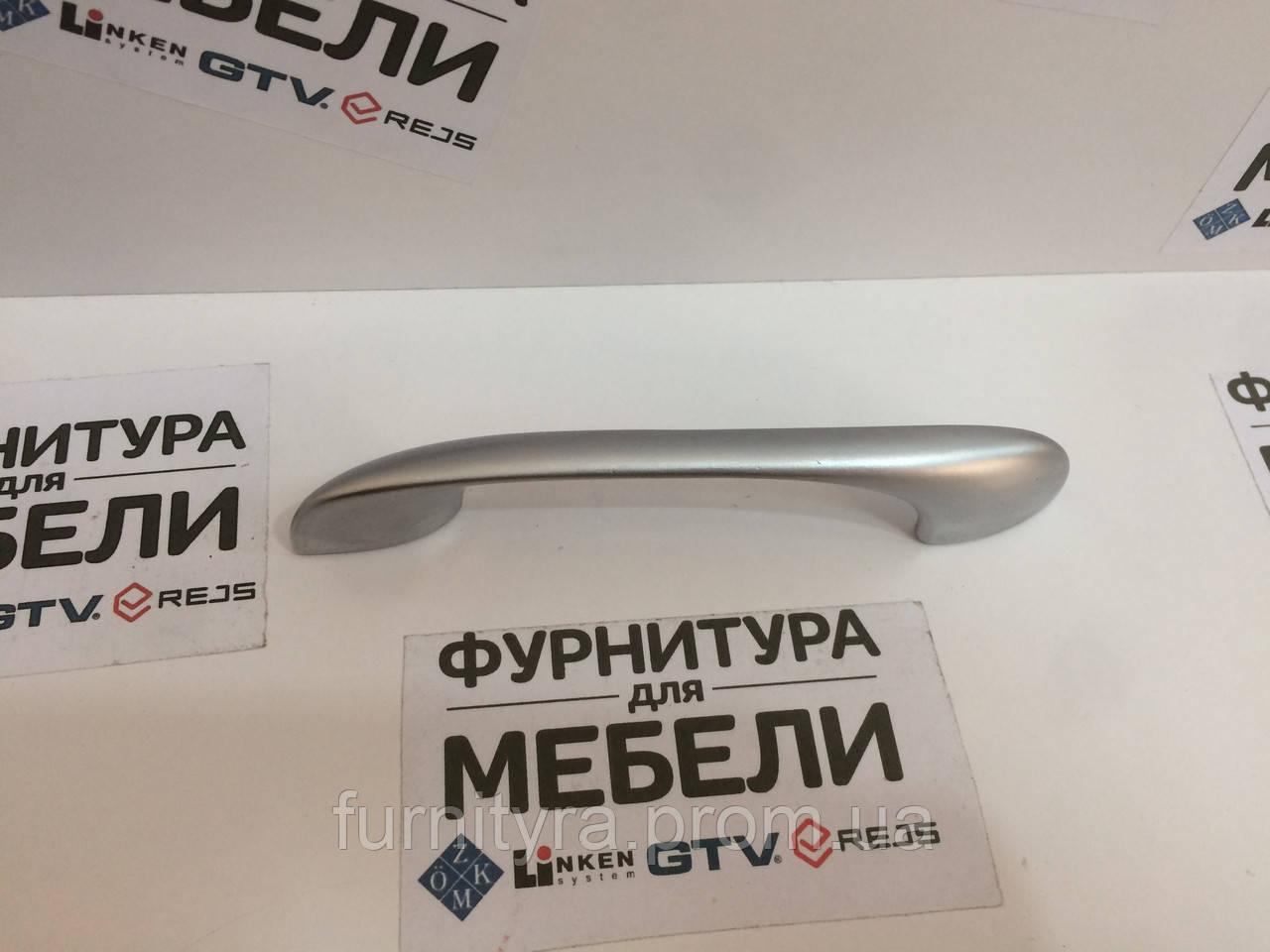 Ручка 128mm OLIMPOS Сатин