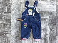 Детский джинсовый комбинезон 1-2-3-4