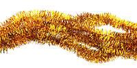 Мишура золотая