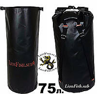 Баул LionFish.sub на плечевых ремнях 75л