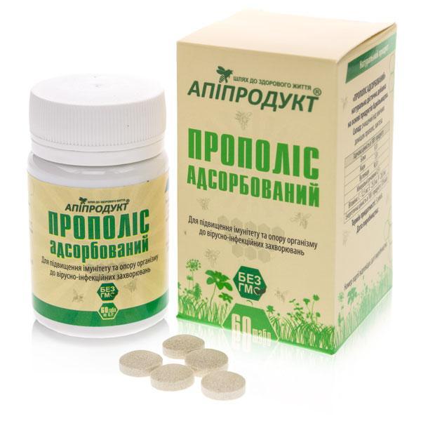 Прополис адсорбированный Натуральный антибиотик (прополис,лактоза)Хранение 5 лет. 60 таблеток, Апипродукт