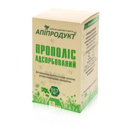 Прополис адсорбированный Натуральный антибиотик (прополис,лактоза)Хранение 5 лет. 60 таблеток, Апипродукт, фото 2
