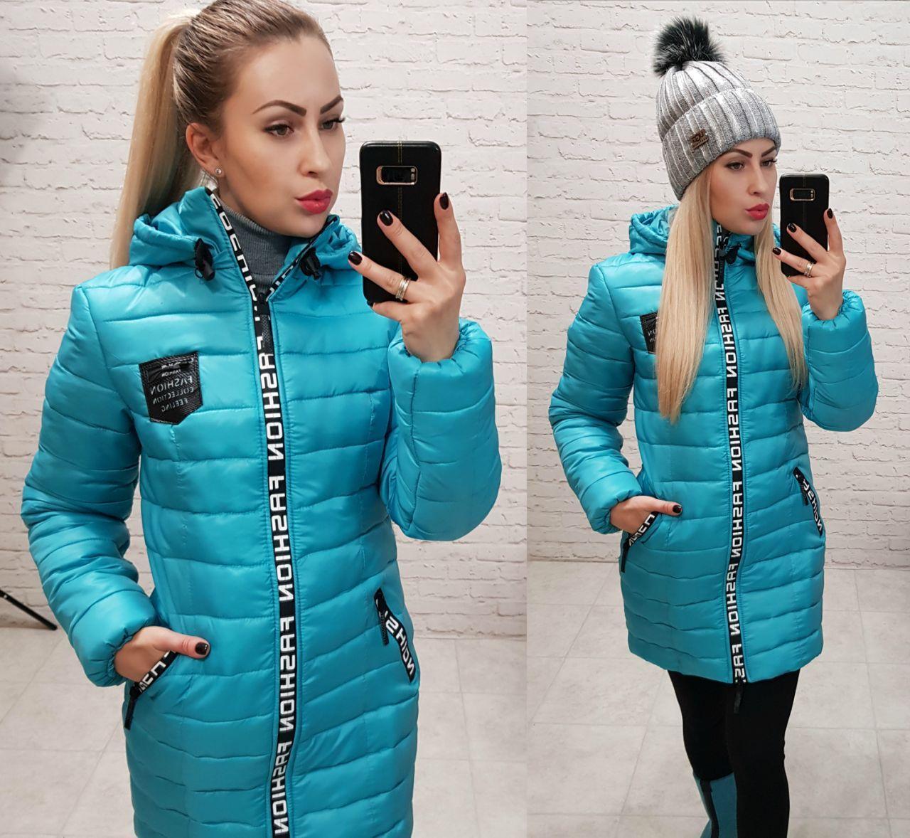 Куртка зима, модель  212/2, цвет бирюза